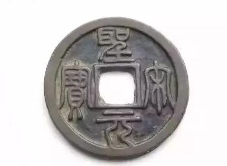 高仿古钱币是怎么做锈的?四大技巧辨伪古钱币假锈