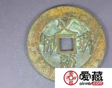 西安钱币交易市场在哪 西安老钱币高清av