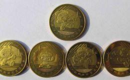 第29届奥林匹克运动会纪念币收藏价值及鉴赏