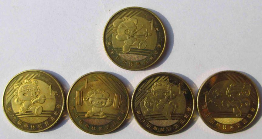 第29届奥林匹克运动会纪念币激情电影价值及鉴赏