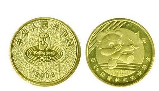第29届奥林匹克运动会纪念币波多野结衣番号价值及鉴赏