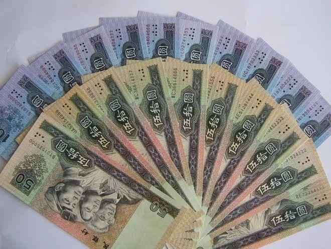 第四套人民币出售 市场波多野结衣番号价高不高