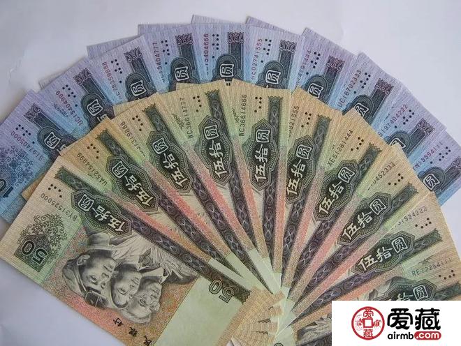第四套人民币出售 市场收藏价高不高