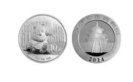 2014熊猫银币价格 熊猫纪念银币有收藏价值吗