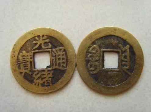 郑州哪里有钱币交易中心
