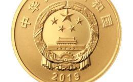 新中國成立70周年紀念幣最新圖案公布,發行日期終于曝光