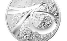 中华人民共和国成立70周年纪念币预约时间公布,建国70周年纪念币
