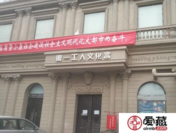 天津邮币卡交易市场在哪里