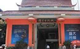 武汉邮币卡市场在哪 武汉几个集邮市场