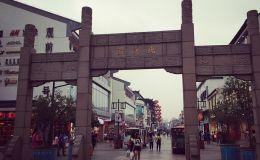 蘇州錢幣交易市場地址