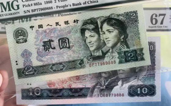 长沙钱币市场 长沙钱币交易中心