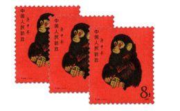 t46邮票价格查询 t46猴年邮票价格走势