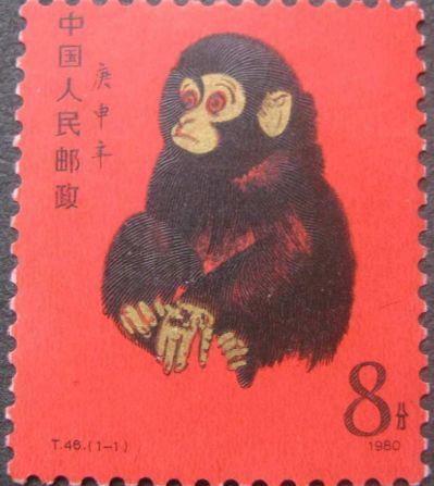 t46郵票價格查詢 t46猴年郵票價格走勢
