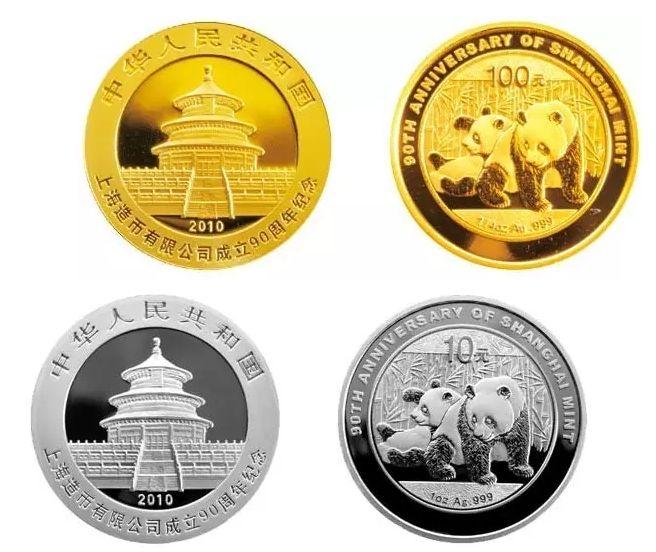 熊猫金银币套装 2010版熊猫金银纪念币最新价格查询