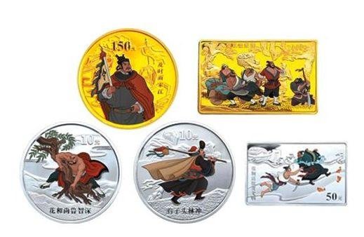 水浒金银币价格 水浒传彩色金银纪念币价格表