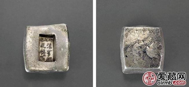 大清银锭收藏价值逐渐上涨 收藏大清银锭的时候要注意什么?