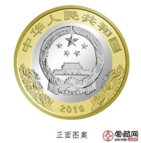 新中国成立70周年双色铜合金纪念币图案及防伪特征分析