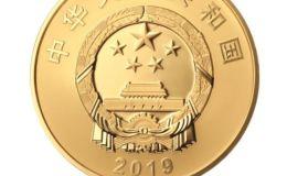 最新公布!建國70周年紀念幣最新圖案及規格介紹。