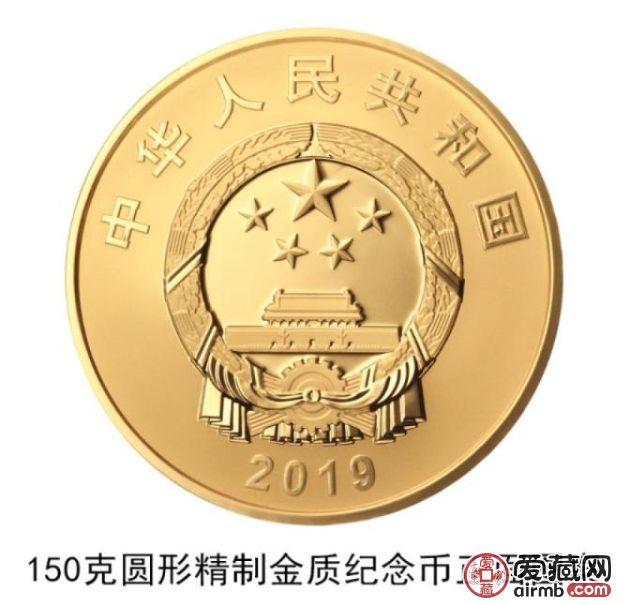 最新公布!建国70周年纪念币最新图案及规格介绍。