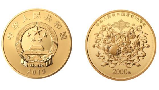 央行明天将发行建国70周年纪念币 速看这份预约指南!