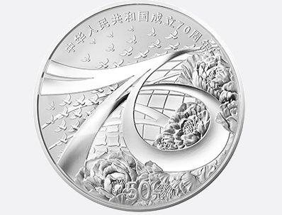 哪里可以预约建国70周年纪念币