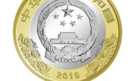 新中國成立70周年雙色銅合金紀念幣將開啟預約,市場將迎來大幅度