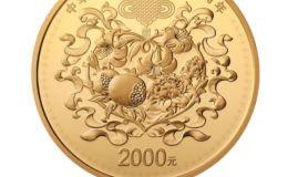 終于來了!新中國成立70周年紀念幣零點開始預約!