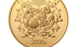 建國70周年金銀幣的兩個細節,你發現了嗎?