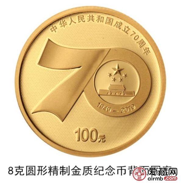 建国70周年金银币的两个细节,你发现了吗?