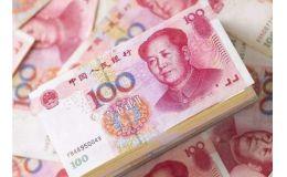 千元人民币会发行吗?