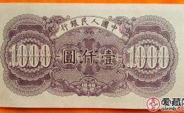 央行为什么不再发行千元人民币?
