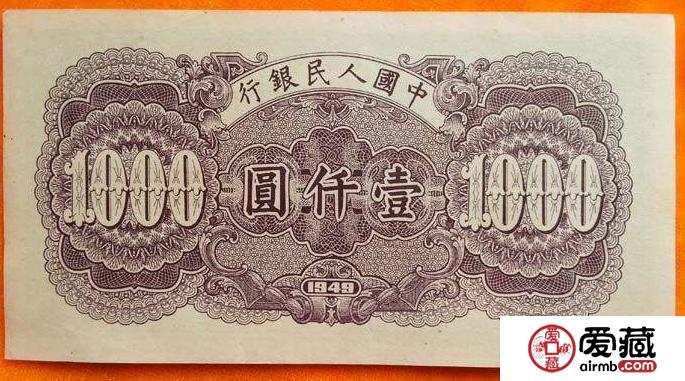 央行为什么不再发行千元快播电影币?