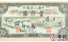一千元人民币 当年只能买一斤大米现在能买一辆车