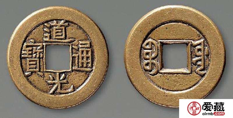 古钱币雕母价格为何居高不下?道光通宝雕母市场价值分析
