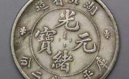 如何快速鉴定古钱币?古钱币价格行情介绍