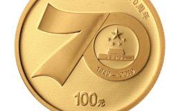 中华人民共和国成立70周年金银纪念币将成为今年市场的热门重点
