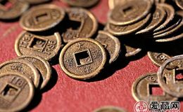 古钱币交易行情怎么样?古钱币收藏价值分析