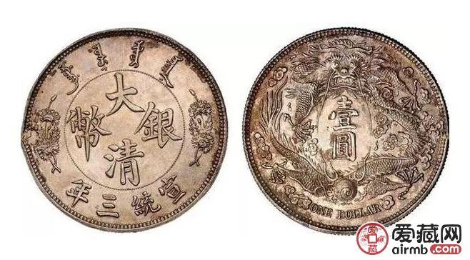 宣统三年大清银币价格是多少?宣统三年大清银币历史价值分析