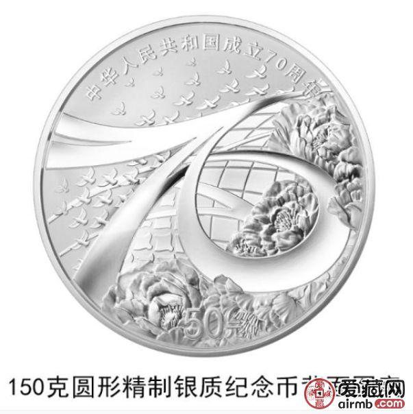 中国人民共和国成立70周年金银币未来升值近在眼前