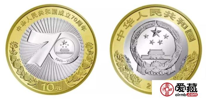 建国70周年双色铜合金纪念币将迎来一次价格大波动
