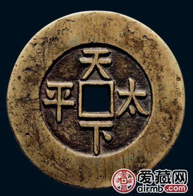咸丰通宝图案分析,咸丰通宝应该如何鉴定?
