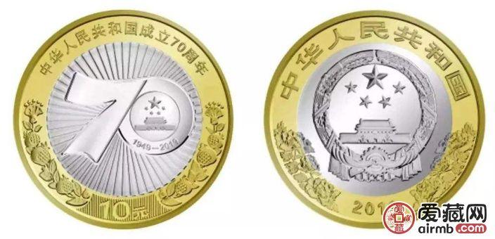 9月19日兑换!70周年双色铜合金纪念币的兑换注意事项