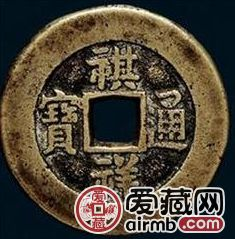 祺祥通宝为什么被称为清朝时期的珍品钱币?有什么原因?