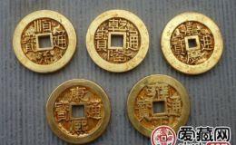 五帝铜钱是什么?五帝铜钱的功效都有什么用?