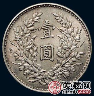 袁大头银币价格多少钱?都有哪些版本?