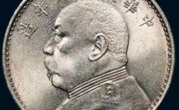 袁世凯银元有没有收藏价值?升值的潜力大不大?