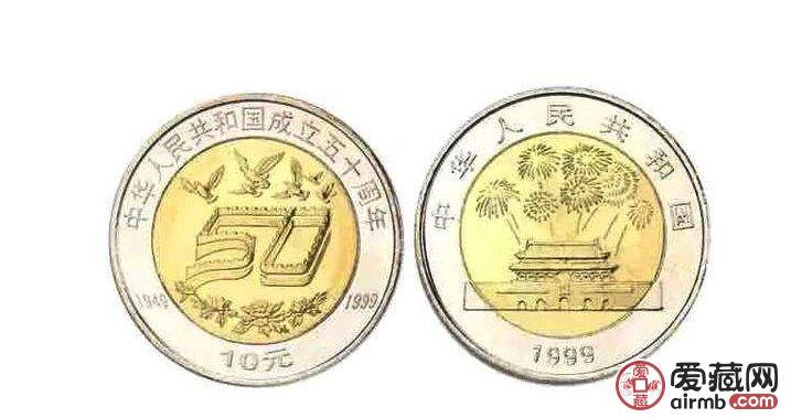 建国50周年纪念币成爱国热需?