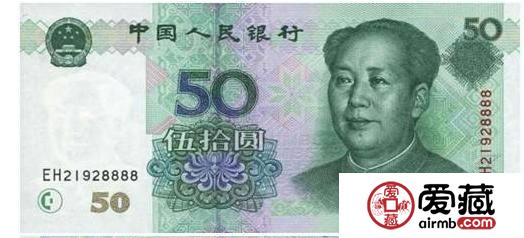 第五套人民币币王竟是它 现在收藏还不晚