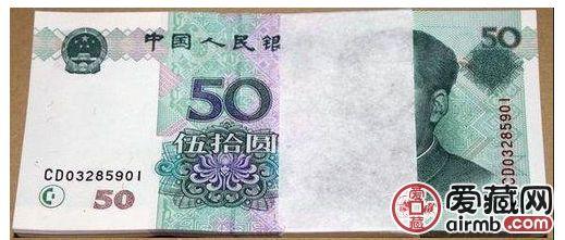 第五套人民幣幣王竟是它 現在收藏還不晚