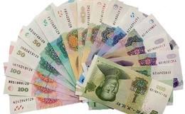 第五套人民币收藏认准这两个字母